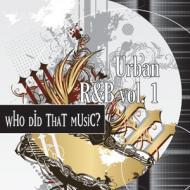 Cloud Jam - Full Mix cover
