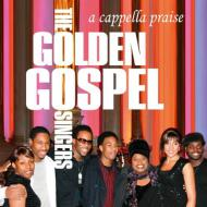 Golden Gospel Singers - Hush! cover