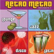 Disco Diablo - Underscore cover